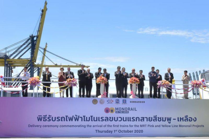 นายกฯเป็นประธานรับขบวนรถไฟฟ้าโมโนเรลสายสีชมพู แคราย-มีนบุรี