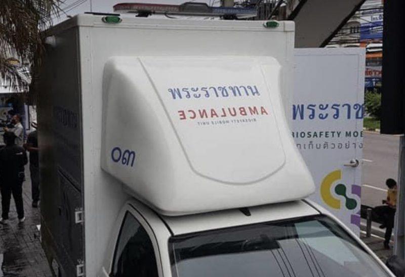 โปรดเกล้าฯพระราชทานรถเอกซเรย์เคลื่อนที่ พร้อมอุปกรณ์ทางการแพทย์แก่กระทรวงสาธารณสุข